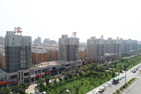 大奖娱乐官网最高版本滨河鑫城