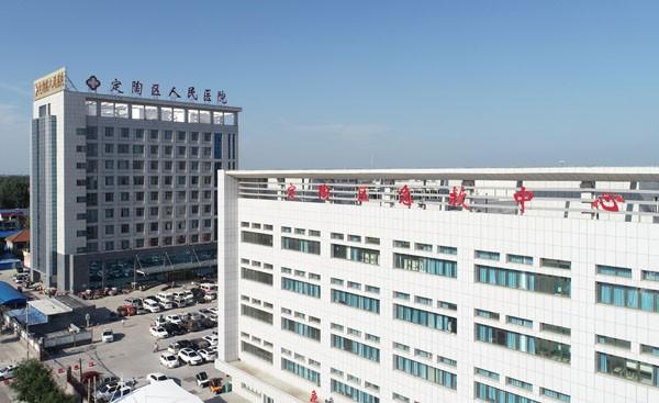 定陶区人民医院